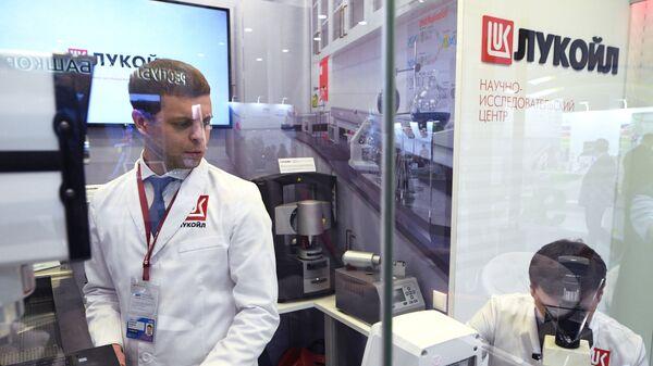 Стенд компании Лукойл на Российском инвестиционном форуме в Сочи