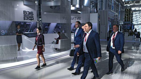 Участники Российского инвестиционного форума в Сочи