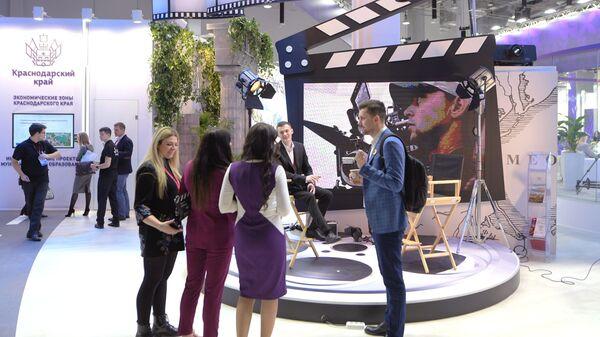 Киноплатформа на Российском инвестиционном форуме в Сочи
