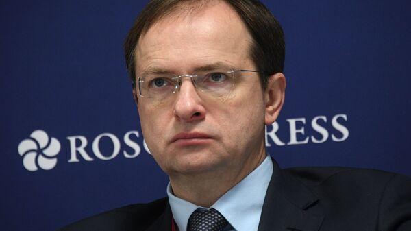 Министр культуры РФ Владимир Мединский на Российском инвестиционном форуме в Сочи