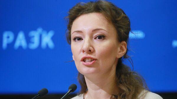 Уполномоченный при президенте Российской Федерации по правам ребёнка Анна Кузнецова а международном форуме по кибербезопасности Cyber Security Forum 2019. 14 февраля 2019