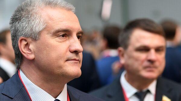 Глава Крыма Сергей Аксенов на Российском инвестиционном форуме в Сочи