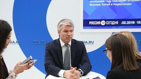 Министр спорта РФ Павел Колобков на стенде МИА Россия Сегодня на Российском инвестиционном форуме в Сочи