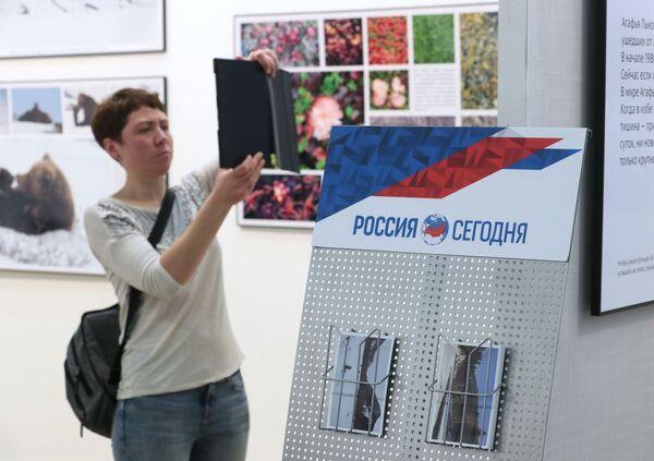 Общероссийский фестиваль природы Первозданная Россия