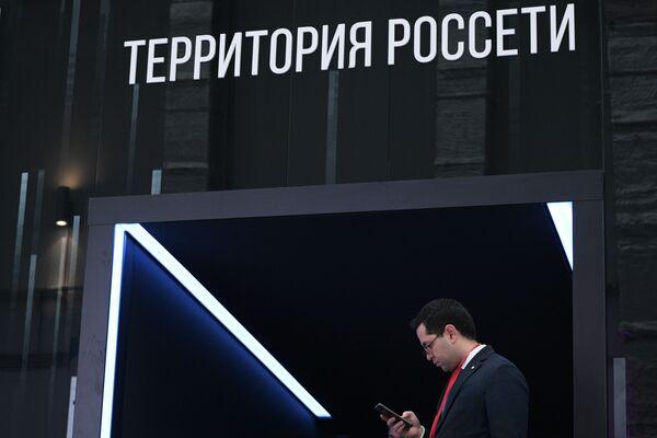 Стенд компании Россети на Российском инвестиционном форуме в Сочи