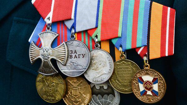 Ордена и медали участника боевых действий в Афганистане