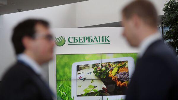 Панель с логотипом Сбербанка на конкурсе Лидеры России