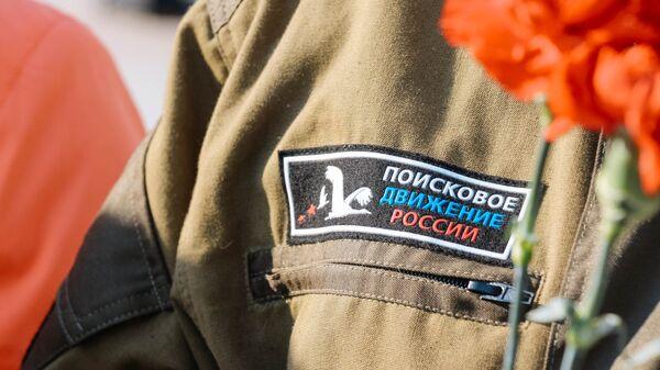 В Москве пройдут Дни открытых дверей поисковых отрядов