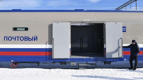 Новый почтово-багажный вагон Почты России на станции Новосибирск - Главный