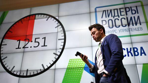Участник второго полуфинала конкурса Лидеры России
