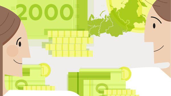 Работа и зарплата: где в России предлагают миллион