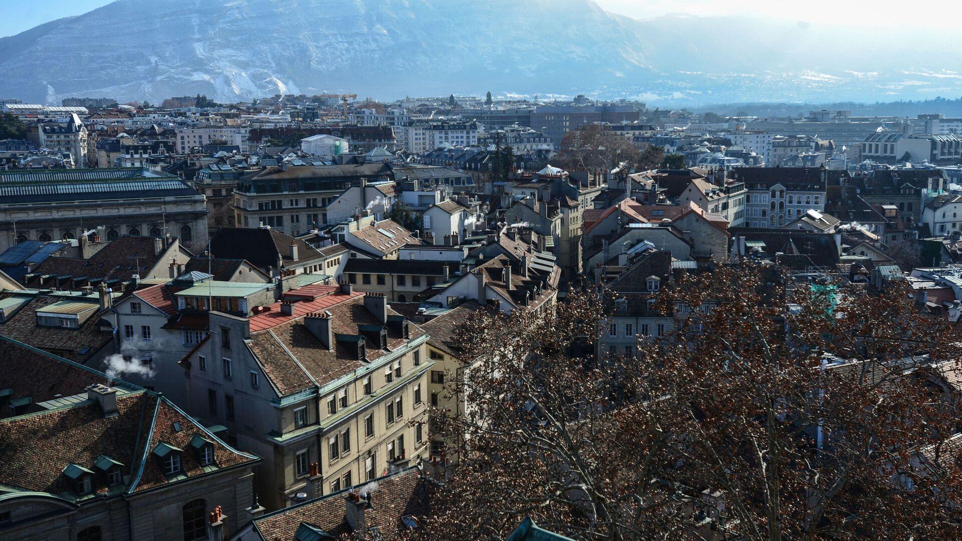 Вид на улицы Женевы - РИА Новости, 1920, 08.06.2021
