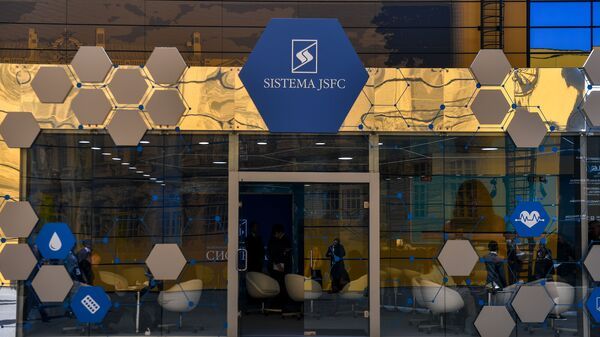 Павильон АФК Система на Петербургском международном экономическом форуме