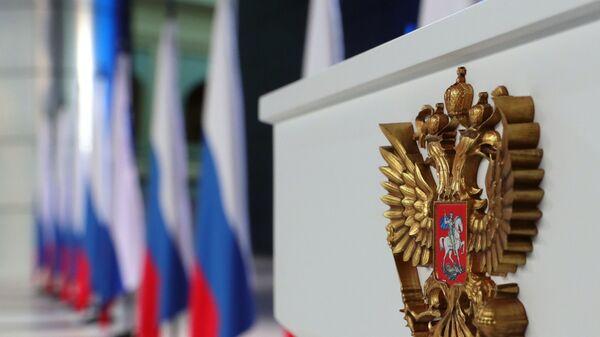 Герб РФ на трибуне