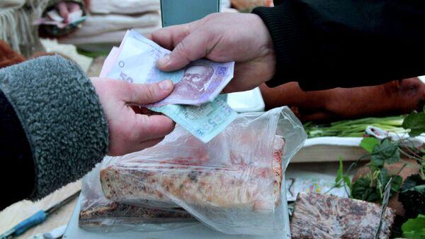 Украинские гривны. Архивное фото