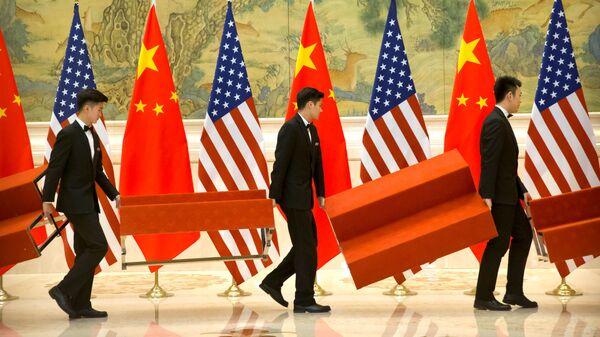 Американо-китайские переговоры