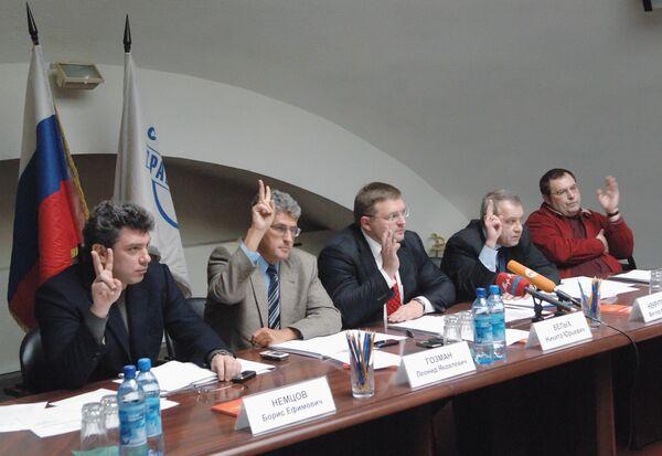 Заседание Федерального политического совета Политической партии Союз правых сил