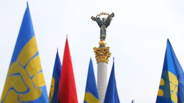 Флаги участников акции с требованием честных выборов в Киеве. 24 февраля 2019