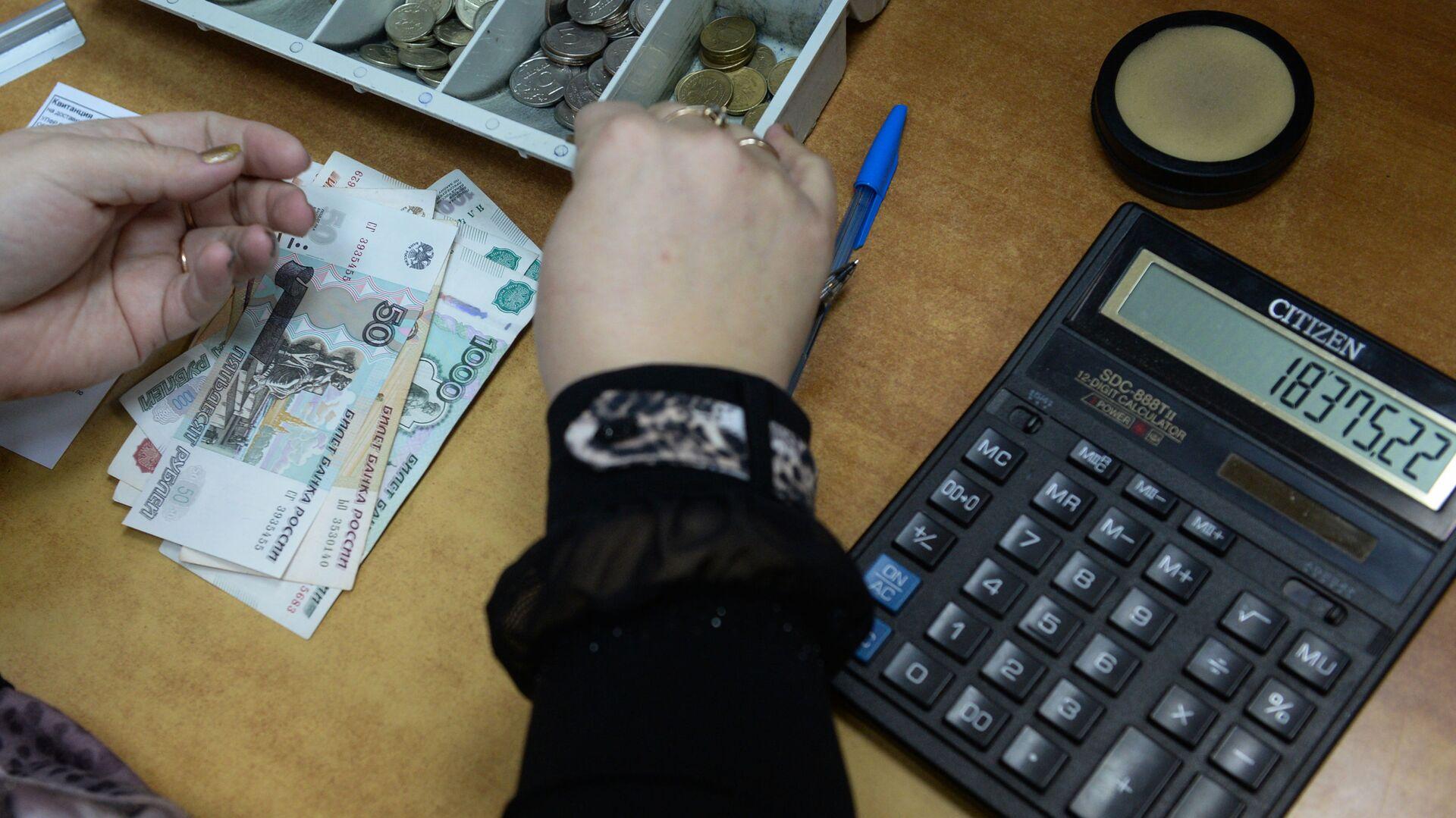 """В ЦБ допустили """"демонтаж"""" института накопительных пенсий"""