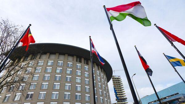 Вид на здание Организации по запрещению химического оружия в Гааге
