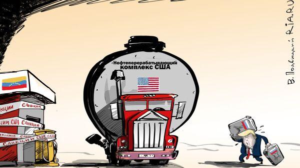 Санкции санкциями, а без нефти никак