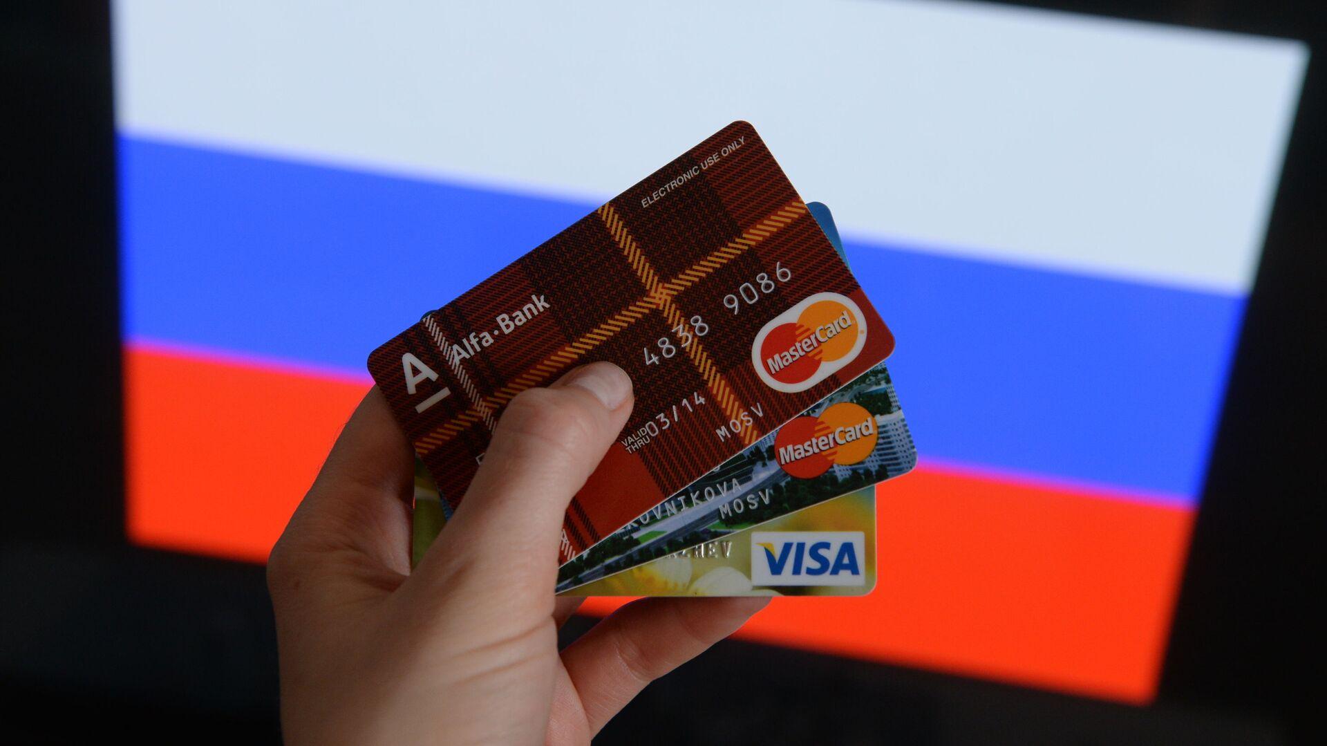 Назван простой способ защитить номер банковской карты от мошенников