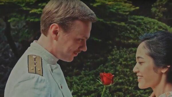 В Токио показали фильм о любви русского офицера и японки