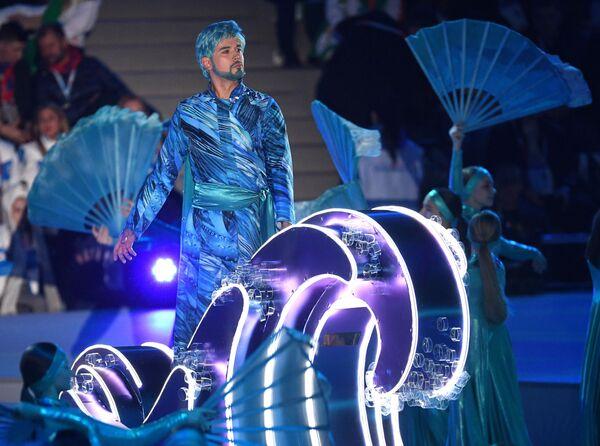 Церемония открытия XXIX Всемирной зимней Универсиады 2019
