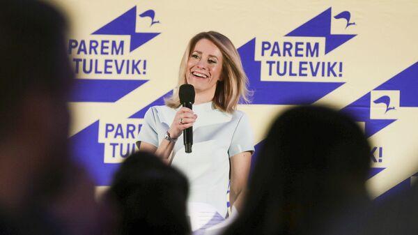 Председатель Реформистской партии Эстонии Кая Каллас выступает в штаб-квартире партии после парламентских выборов