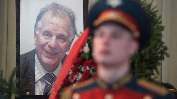 Церемония прощания с академиком Жоресом Алферовым