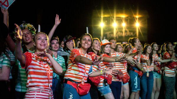 Участники Всероссийского молодежного образовательного форума Таврида