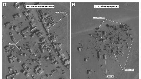 Спутниковые снимки лагеря беженцев Эр-Рукбан