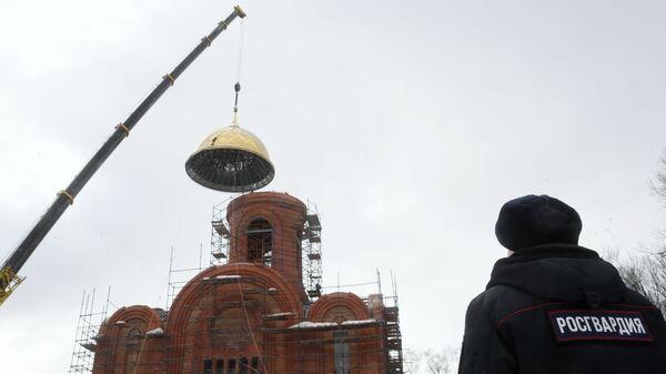 Установка купола при строительстве главного храма Росгвардии в подмосковной Балашихе