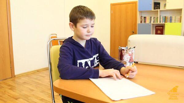 Максим Ч., март 2009, Республика Коми