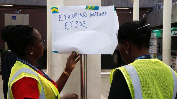 Служащие вывешивают информацию о рейсе ET 302 Эфиопских авиалиний в аэропорту Джомо Кенйятта, Найроби, Кения. 10 марта 2019