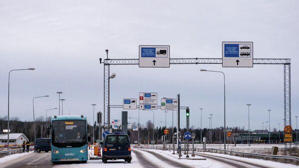 Финский пограничный пункт пропуска автомобилей на границе РФ и Финляндии