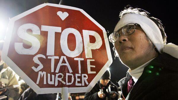 Протесты против смертной казни в Калифорнии