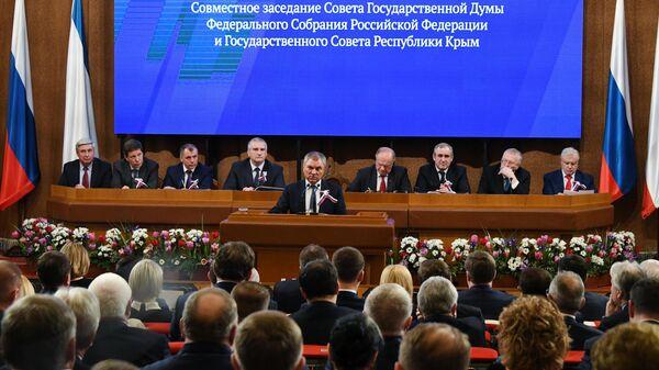 Председатель Государственной Думы РФ Вячеслав Володин выступает на совместном заседании cовета Госдумы РФ и Госсовета Крыма
