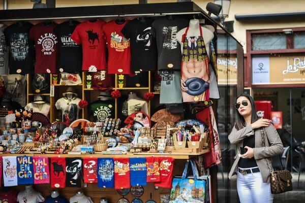 Муниципальный рынок на площади Редона в Валенсии