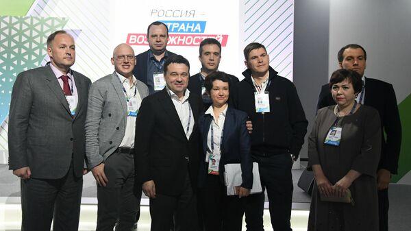 Губернатор Московской области Андрей Воробьев выступил в качестве наставника на конкурсе управленцев Лидеры России