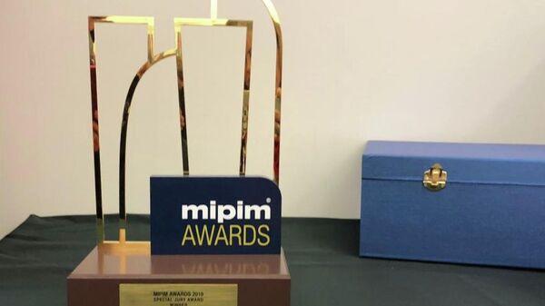 MIPIM Awards 2019