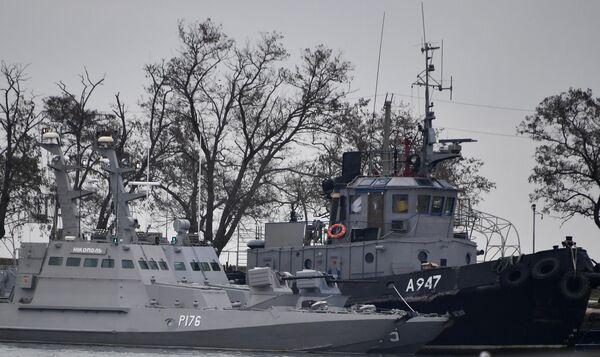 Малые бронированные артиллерийские катера Никополь, Бердянск и рейдовый буксир Яны Капу ВМС Украины