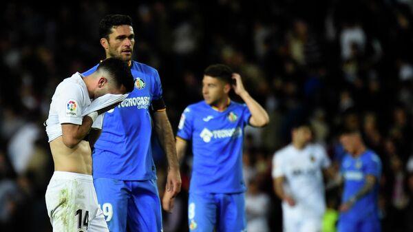 Футболисты Валенсии и Хетафе после окончания матча