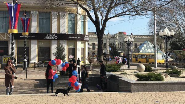 Празднование пятой годовщины воссоединения Крыма с Россией в Симферополе. 18 марта 2019