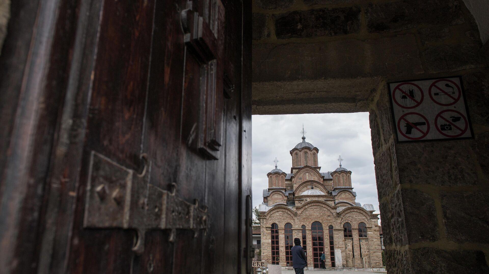 Косово. Монастырь Грачаница - РИА Новости, 1920, 02.07.2021
