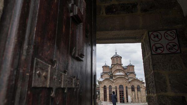 Косово. Монастырь Грачаница