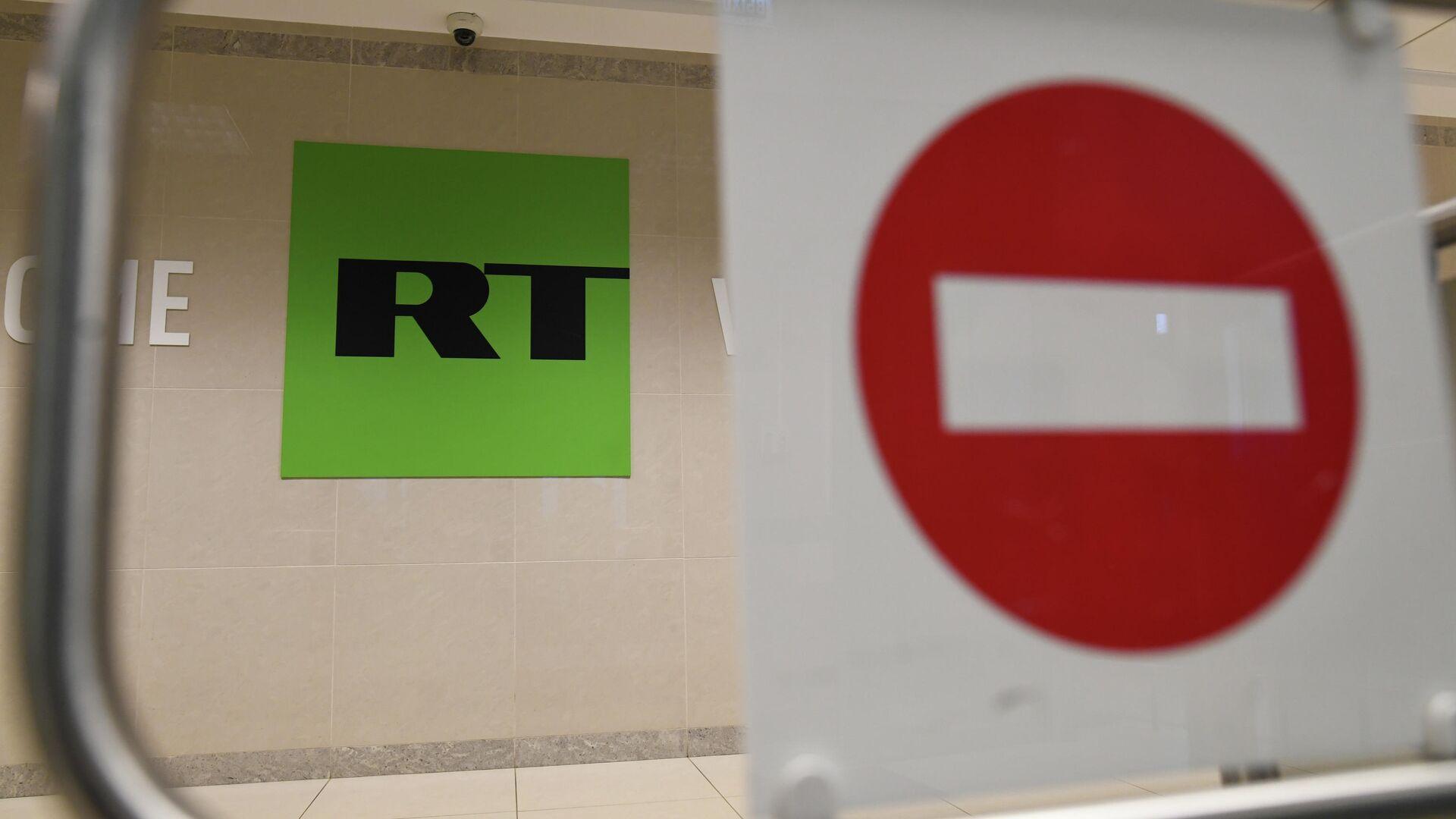 Офис телеканала RT в Москве - РИА Новости, 1920, 08.07.2020