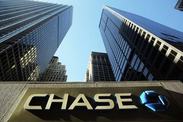 Башня JP Morgan Chase в Нью-Йорке