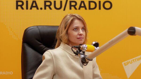Депутат Госдумы, экс-прокурор Республики Крым Наталья Поклонская в эфире радио Sputnik