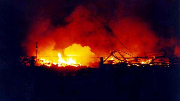 Нови-Сад во время бомбардировки
